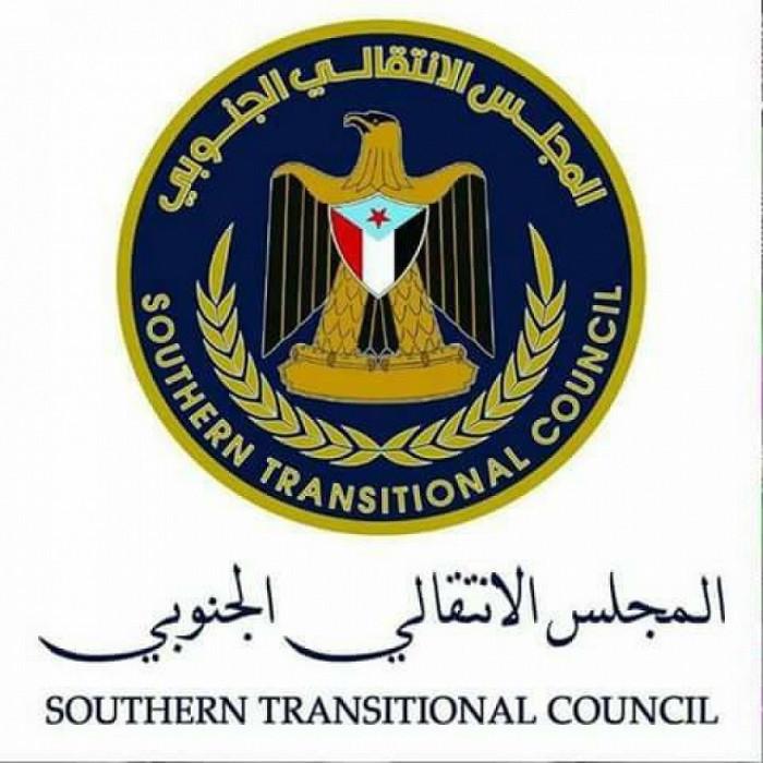 انتقالي شبوة: تخريج دفعات مليشياوية إخوانية تنصل من اتفاق الرياض
