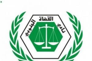 """""""القضاة الجنوبي"""" يتهم """"الموساي"""" بإهدار استقلال القضاء لمصالح سياسية"""
