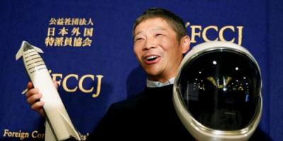 ملياردير ياباني يدرس اصطحاب 8 أشخاص لمرافقته إلى القمر