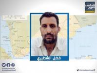 الشطيري: إعلام قوى الإرهاب يحرض على الجنوب وقواته المسلحة