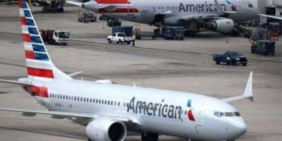 طائرة بوينج 737ماكس تعلن حالة الطوارئ