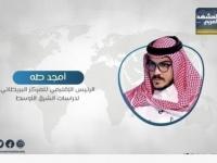 """""""أمجد طه"""": نظام الدوحة مستمر في دعم عصابات الإخوان ومليشيات الحوثي ويهدد أمن الجنوب"""