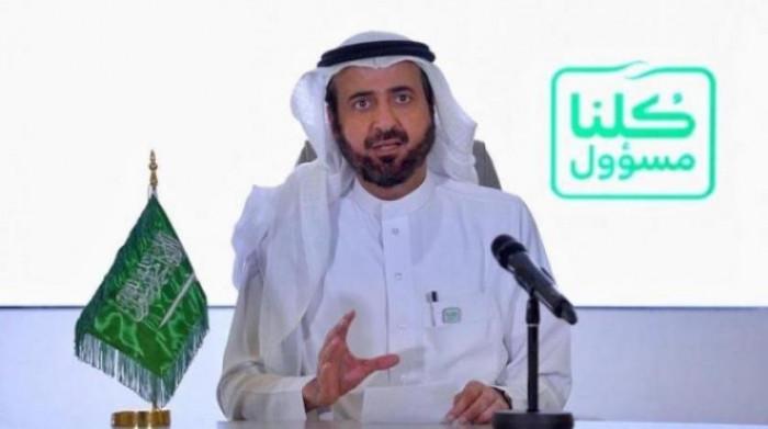 وزير الصحة السعودي يدعو المواطنين لتلقي لقاح كورونا