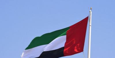"""الإمارات تحتفي باليوم العالمي للمرأة عبر منتدى """"القيادات النسائية"""""""