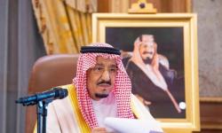 الوزراء السعودي برئاسة الملك سلمان يُصدر 10 قرارات هامة
