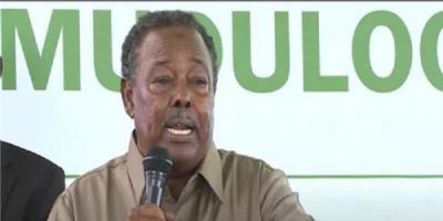 3 أيام حِدادًا في الصومال لوفاة رئيس البلاد الأسبق