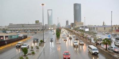 حالة طقس اليوم السبت على مدن السعودية