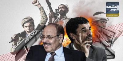 خيانة الشرعية.. انبطاح أمام الحوثي وإرهاب في وجه الأبرياء