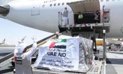 الإمارات تُرسل طائرة مساعدات طبية إلى جزر القمر