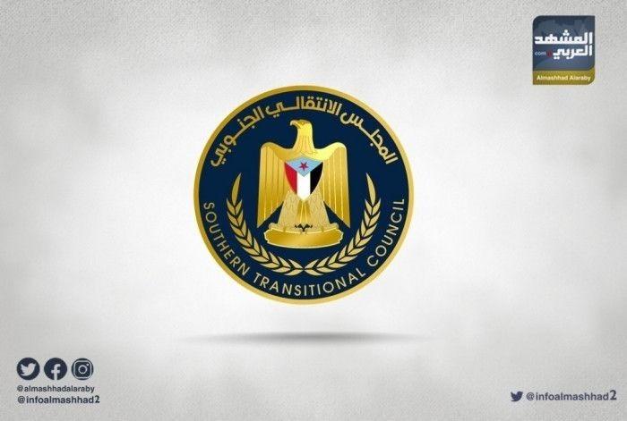 تعيين محمود قاسم رئيسًا للهيئة التنفيذية بانتقالي الحبيلين