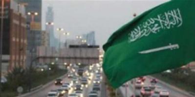 طقس المملكة العربية السعودية اليوم الإثنين