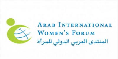 """العربي الدولي للمرأة يوقع مذكرة تفاهم مع منصة """"السيدات للاستدامة والبيئة والطاقة المتجددة"""""""