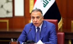 الكاظمي يؤكد إجراء الانتخابات العراقية في موعدها