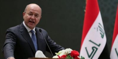 الرئيس العراقي: الانتخابات التشريعية المقبلة استحقاق وطني لابد أن تكون نزيهة