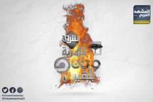 قنوات الإخوان.. منابر إعلامية لدعم الإرهاب (إنفوجراف)