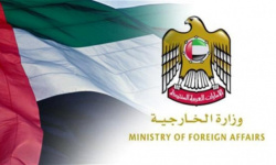 الإمارات تعرب عن تضامنها الكامل مع مصر في الحادث العرضي لجنوح إحدى السفن