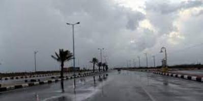 توقعات الحالة الجوية على السعودية اليوم الإثنين