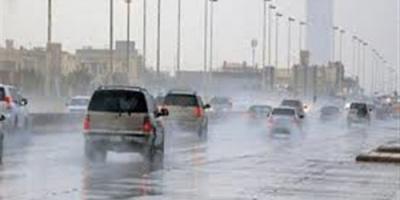 طقس اليوم الثلاثاء على المدن السعودية