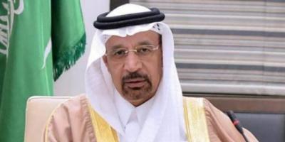 """وزير الاستثمار السعودي: """"شريك"""" يهدف إلى تحويل المملكة إلى وجهة رائدة للاستثمار"""