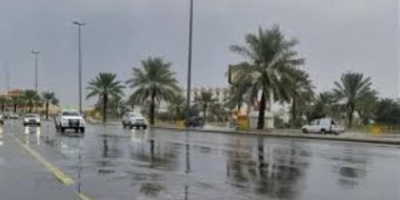 توقعات الأرصاد الجوية بطقس اليوم الجمعة في السعودية