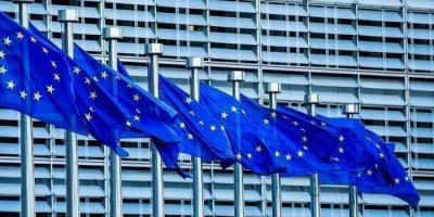الاتحاد الأوروبي يعلن عن اجتماعات مكثفة لإنقاذ الاتفاق النووي
