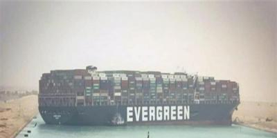 """ملاك سفينة """"إيفر جيفن"""" يقيمون دعوى قضائية ضد الشركة المشغلة"""