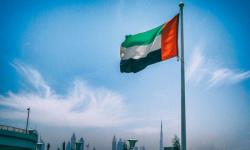 الإمارات وهولندا تبحثان العلاقات التجارية والاستثمارية