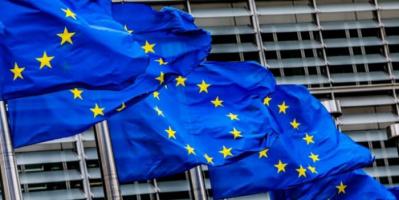الاتحاد الأوروبي يُرحب بقرار أمريكا رفع العقوبات عن الجنائية الدولية