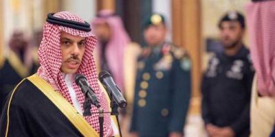 وزير خارجية السعودية يؤكد وقوف المملكة مع الأردن