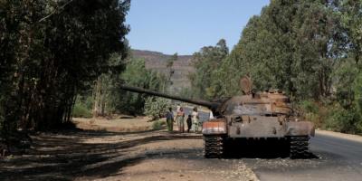 إثيوبيا: القوات الإريترية بدأت انسحابها من إقليم تيجراي