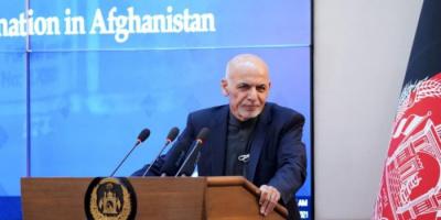 من 3 مراحل.. خريطة طريق لتحقيق السلام يتبناها الرئيس الأفغاني