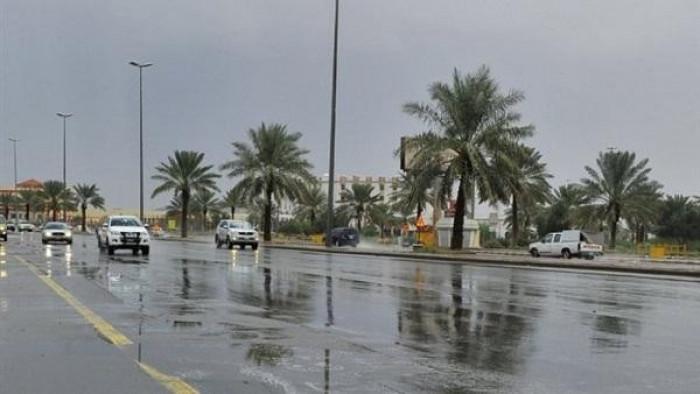 طقس اليوم الإثنين في السعودية