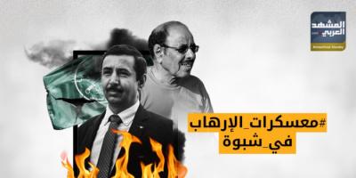 """دعوات لدعم """"الانتقالي"""" بمواجهة """"معسكرات الإرهاب في شبوة"""""""