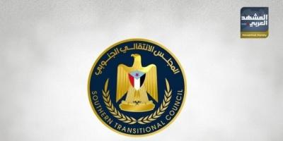 """""""انتقالي شبوة"""" يحذر: السلطة الإخوانية لا تؤسس للسلام في المحافظة"""