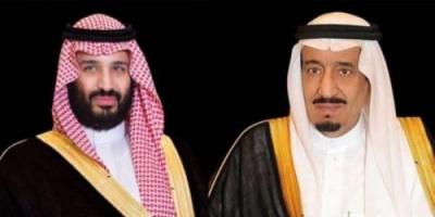 العاهل السعودي وولي العهد يهنئان فيوسا لانتخابها رئيسة لكوسوفا
