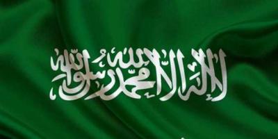 طقس السعودية اليوم الأربعاء