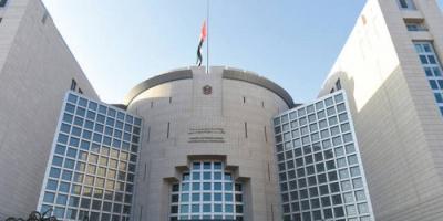 الإمارات: مليشيا الحوثي تتحدى المجتمع الدولي بمواصلة التصعيد