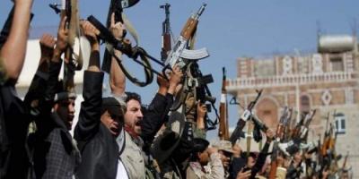 البيان: مليشيا الحوثي تجاهلت الوباء لحصار السكان