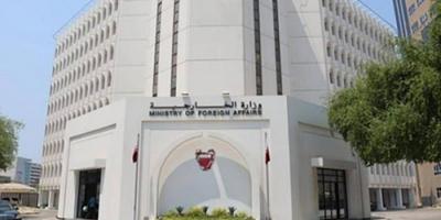 البحرين تدعو لتكاتف دولي لوقف اعتداءات الحوثيين