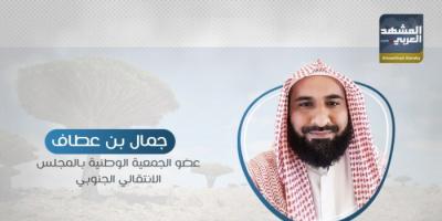 بن عطاف يدعو لعدم التساهل مع كورونا بعد زيادة الوفيات باليمن
