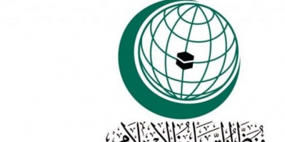 """""""التعاون الإسلامي"""" تدعو الدول الأعضاء والمانحين لمساعدة إندونيسيا"""