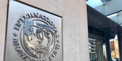 النقد الدولي يتوقع تعافِ سريع لمعظم اقتصاديات دول الخليج العربي