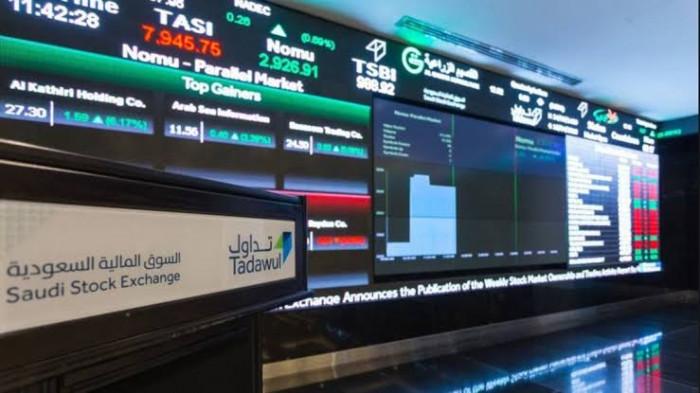 """البورصة السعودية تتحول إلى مجموعة """"تداول"""" القابضة"""