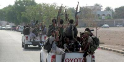 مليشيا الحوثي تستعد لانتخابات برلمانية صورية