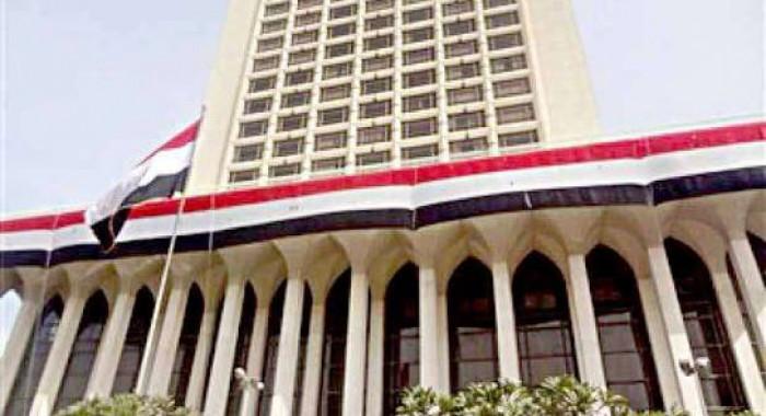 مصر ترحب بقرار أمريكا تجاه الشعب الفلسطيني
