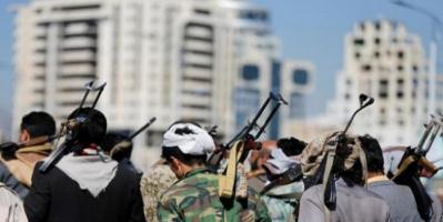 الوطن: قيادات حوثية تلجأ للحراسات الخاصة خشية التصفية
