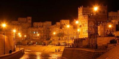 المليشيا تستقبل رمضان برفع أسعار الكهرباء