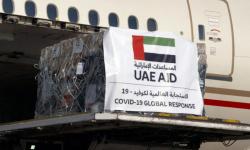 الإمارات تُرسل طائرة مساعدات إنسانية إلى غامبيا