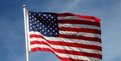 أمريكا تفرض عقوبات على 7 كيانات صينية