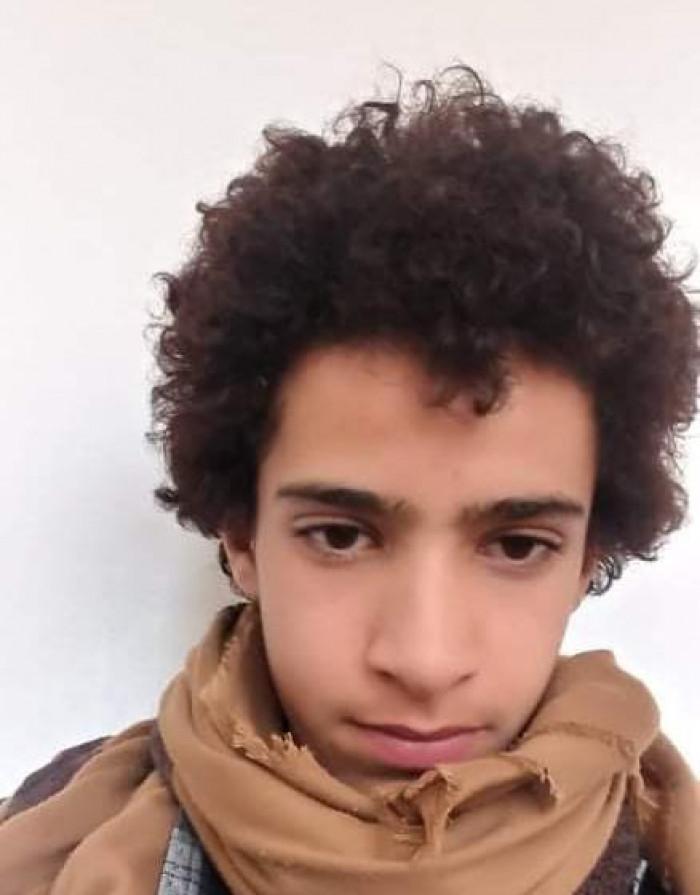 اختفاء طالب من إحدى مدارس صنعاء